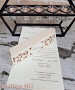 Invitatie de nunta cod 5433 din Catalogul Concept