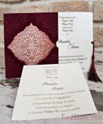 Invitatie de nunta cod 5568 din Catalogul Concept