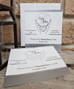 Invitatie de nunta cod 2631 din Catalogul Popular