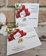Invitatie de nunta cod 2653 din Catalogul Popular