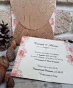 Invitatie de nunta cod 2717 din Catalogul Popular