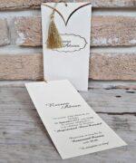 Invitatie de nunta cod 2723 din Catalogul Popular