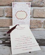 Invitatie de nunta cod 2745 din Catalogul Popular