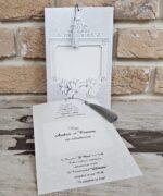 Invitatie de nunta cod 2754 din Catalogul Popular