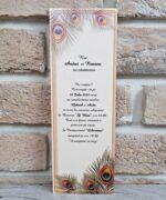 Invitatie de nunta cod 2757 din Catalogul Popular