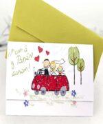 Invitatie de nunta cod 35601 din Catalogul Alice