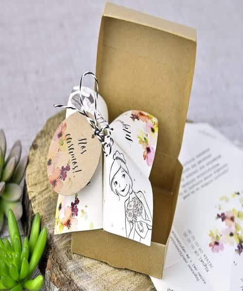 Invitatie de nunta cod 39310 din Catalogul Emma