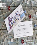 Invitatie de nunta cod 70109 din Catalogul Kristal Boutique