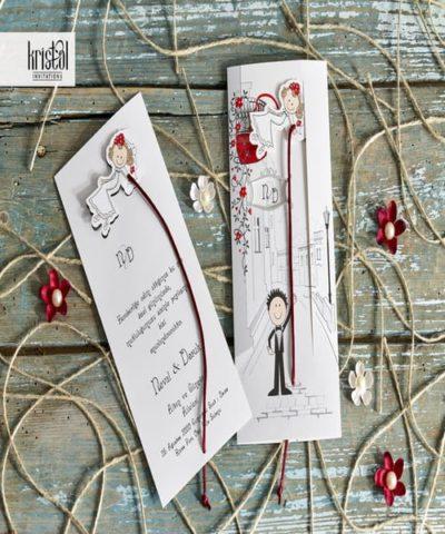 Invitatie de nunta cod 70223 din Catalogul Kristal Boutique