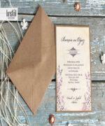 Invitatie de nunta cod 70237 din Catalogul Kristal Boutique