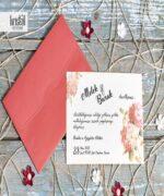 Invitatie de nunta cod 70259 din Catalogul Kristal Boutique
