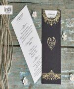Invitatie de nunta cod 70289 din Catalogul Kristal Boutique