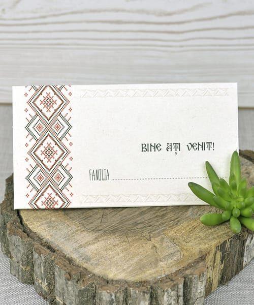 Plic de bani nunta cod 5347 din Catalogul Emma