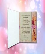 Invitatie de botez cod 115 din Catalogul Lara Baby