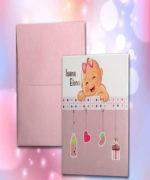 Invitatie de botez cod 122 din Catalogul Lara Baby