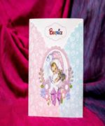 Invitatie de botez cod 137 din Catalogul Lara Baby