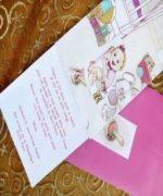 Invitatie de botez cod 15301 din Catalogul Deluxe Botez