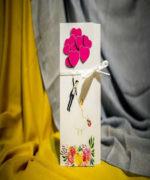 Invitatie de nunta cod 206 din Catalogul Best Cards