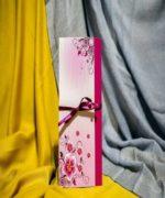 Invitatie de nunta cod 208 din Catalogul Best Cards