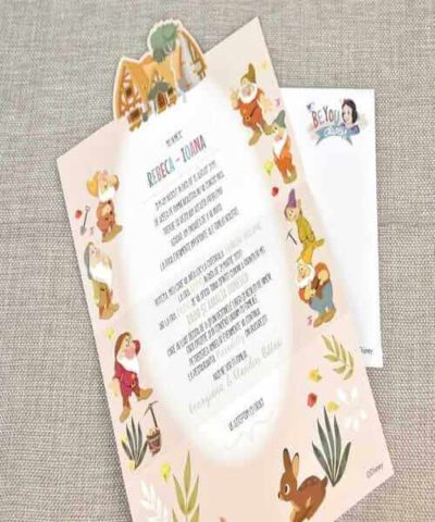 Invitatie de botez cod 15704 din Catalog Disney