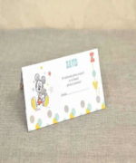 Plic bani botez cod 5721 din Catalog Disney