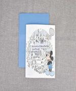 Invitatie botez cod 15710 Catalogul Disney